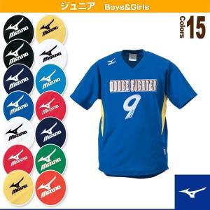 ミズノ ドッジボールウェア(メンズ/ユニ) ドッジボールゲームシャツ/ジュニア(A62HY144)|sportsplaza