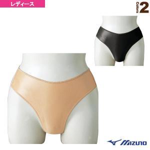 ミズノ 水泳アクセサリ・小物 スイムサポーター/コンペタイプ/レディース(N2JB6C01)
