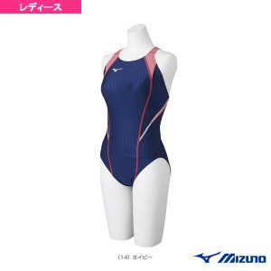 ミズノ 水泳ウェア(レディース)  STREAM ACE/ローカット/マスターズバック/レディース(N2MA0240)|sportsplaza