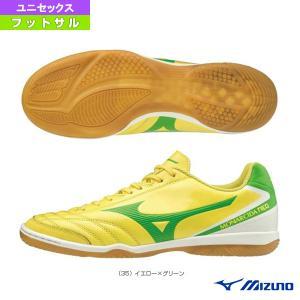 ミズノ フットサルシューズ  モナルシーダ NEO サラ SELECT IN/ユニセックス(Q1GA2012)|sportsplaza