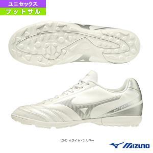 ミズノ フットサルシューズ  モナルシーダ NEO サラ セレクト TF/ユニセックス(Q1GB2012)|sportsplaza