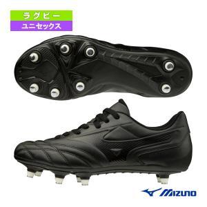 ミズノ ラグビーシューズ  ワイタンギ II CL/ユニセックス(R1GA2001)|sportsplaza