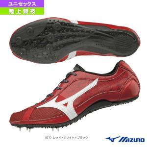 ミズノ 陸上シューズ  クロノオニキス/CHRONO ONYX/ユニセックス(U1GA1850) sportsplaza