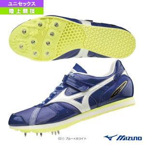 ミズノ   フィールドジオ AJ-B/FIELD GEO AJ-B/跳躍専用/ユニセックス(U1GA1941)(オールウェザーフィールド専用)スパイク|sportsplaza