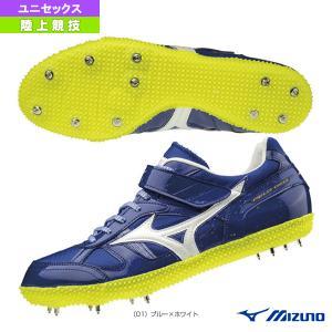 フィールドジオ HJ-B/FIELD GEO HJ-B/走高跳専用/ユニセックス(U1GA1942)(オールウェザーフィールド専用)スパイク|sportsplaza