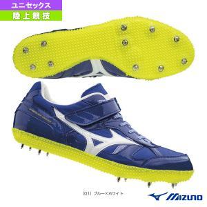 フィールドジオ HJ-BR/FIELD GEO HJ-BR/走高跳 右足踏切用/ユニセックス(U1GA1943)(オールウェザーフィールド専用)スパイク|sportsplaza