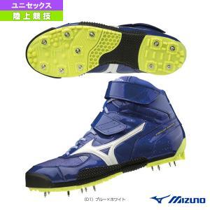 フィールドジオ JT-B/FIELD GEO JT-B/やり投げ専用/ユニセックス(U1GA1946)(オールウェザーフィールド専用)スパイク|sportsplaza