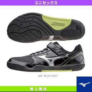 ミズノ 陸上シューズ フィールドジオ FT/FIELD GEO FT/ユニセックス(U1GB1545)|sportsplaza