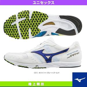 ミズノ 陸上シューズ ウエーブ クルーズ ジャパン/WAVE CRUISE JAPAN/ユニセックス(U1GD1610)|sportsplaza
