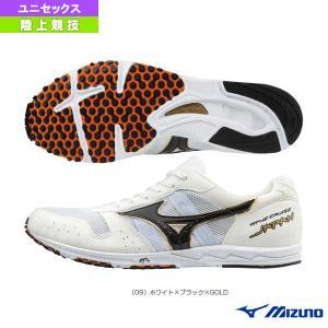 ミズノ 陸上シューズ  ウエーブクルーズジャパン/WAVE CRUISE JAPAN/ユニセックス(U1GD1710)|sportsplaza