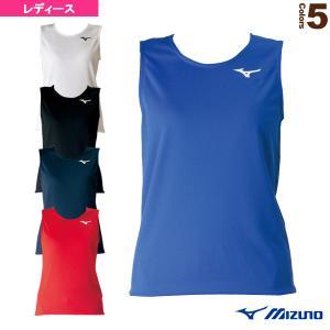 ミズノ 陸上ウェア(レディース)  レーシングシャツ/レディース(U2MA7251)|sportsplaza