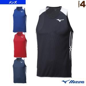 ミズノ 陸上ウェア(メンズ/ユニ)  レーシングシャツ/メンズ(U2MA8050)|sportsplaza