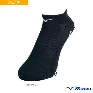 ミズノ 陸上ウェア(メンズ/ユニ)  ソックス/アンクル丈/滑り止め付/ジュニア(U2MX8010)|sportsplaza