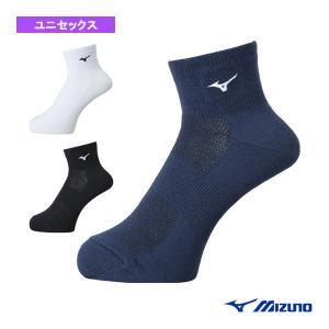 ミズノ 陸上ウェア(メンズ/ユニ)  ソックス/ショート丈/ユニセックス(U2MX8012) sportsplaza