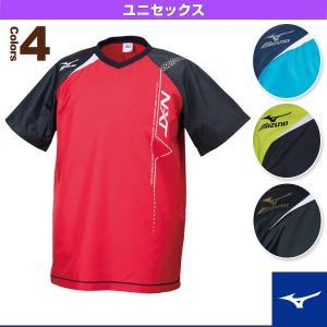 ウィンドブレーカーシャツ/ユニセックス(V2ME5502)