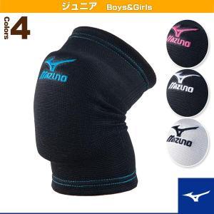 ミズノ バレーボールサポーターケア商品  膝サポーター/2個セット/ジュニア(V2MY7001)