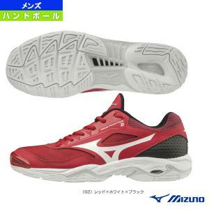 ミズノ ハンドボールシューズ  ウエーブファントム 2/WAVE PHANTOM 2/ユニセックス(X1GA1860)|sportsplaza