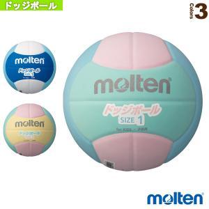 モルテン ドッジボールボール  ドッジボール2200 軽量1号(D1S2200)|sportsplaza
