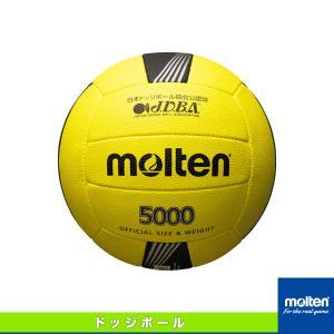 モルテン ドッジボールボール  ドッジボール/公式試合球/3号球/小学校高学年用(D3C5000)