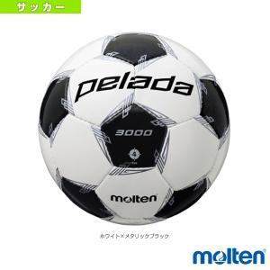 モルテン サッカーボール  ペレーダ3000/検定球/4号球(F4L3000) sportsplaza