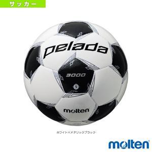 モルテン サッカーボール  ペレーダ3000/検定球/5号球(F5L3000) sportsplaza