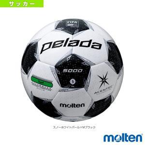 モルテン サッカーボール  pelada/ペレーダ5000芝グラウンド用/国際公認球/5号(F5L5000) sportsplaza