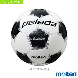 モルテン フットサルボール  ペレーダフットサル/検定球/フットサル4号球(F9L4001)|sportsplaza