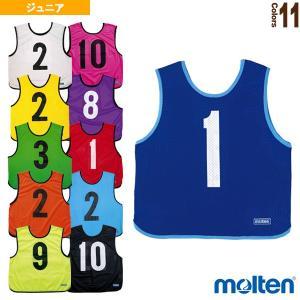 モルテン オールスポーツアクセサリ・小物  ゲームベストジュニア 10枚セット/11〜20番(GB0212)|sportsplaza