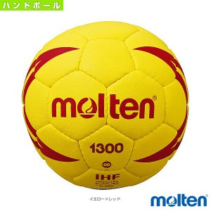 モルテン ハンドボールボール  ヌエバX1300/小学校低学年導入用(H00X1300-YR)|sportsplaza