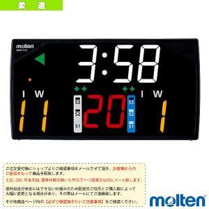 モルテン 柔道設備・備品  [送料お見積り]デジタイマ柔道(UX0110J)|sportsplaza