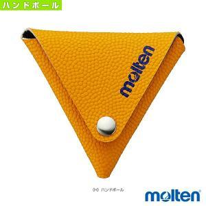 モルテン ハンドボールアクセサリ・小物  コインパース/ハンドボール(XP0010-H)|sportsplaza