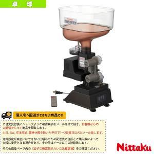 ニッタク 卓球コート用品  [送料別途]ロボピン(NT-3025)