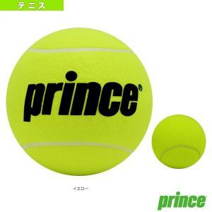 プリンス テニスアクセサリ・小物 GIANT TENNIS BALL/ジャイアントテニスボール(7G400)