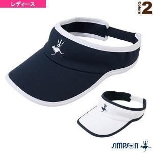 シンプソン テニスアクセサリ・小物  バイザー(無地)/レディース(STA-C03)
