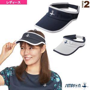 シンプソン テニスアクセサリ・小物  無地バイザー/レディース(STA-C09)