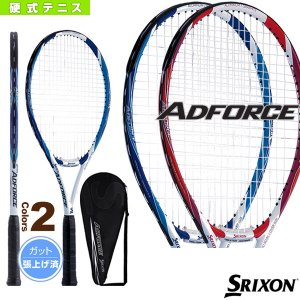 [スリクソン テニスラケット]SRIXON ADFORCE/スリクソン アドフォース(SR21506)
