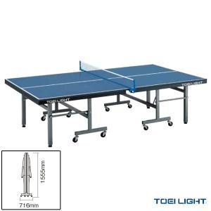 [TOEI(トーエイ) 卓球コート用品][送料お見積り]卓球台MB22FS/セパレート内折式(B-2422)|sportsplaza