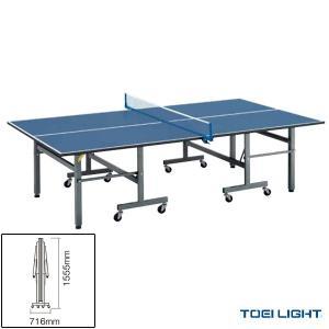 [TOEI(トーエイ) 卓球コート用品][送料お見積り]卓球台MB22S/セパレート内折式(B-2472)|sportsplaza
