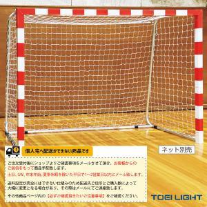 TOEI(トーエイ) ハンドボール設備・備品  [送料別途]アルミ室内折りたたみハンドKG/2台1組(B-2786)|sportsplaza