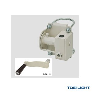 TOEI(トーエイ) バレーボール設備・備品  ネット巻ハンドル/B-2815用(B-2815H)