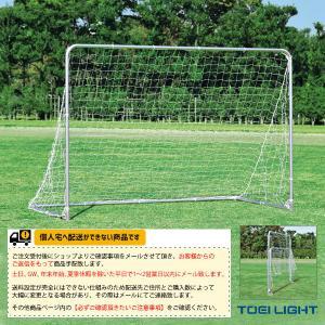 TOEI(トーエイ) フットサル設備・備品  [送料別途]アルミフットサルゴールFL40/2台1組(B-2826)|sportsplaza