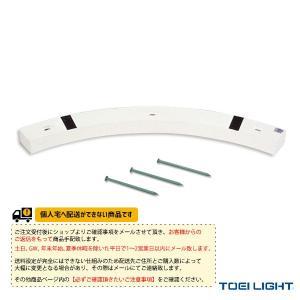 TOEI(トーエイ) 陸上設備・備品  [送料別途]足留器(練)(G-1284)|sportsplaza