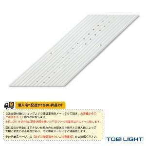 [TOEI 運動場用品コート用品][送料別途]ラインテープ150GFDX(G-1569)|sportsplaza