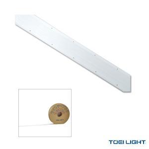 [TOEI 運動場用品コート用品]ラインテープ50GFHG(G-1573)|sportsplaza