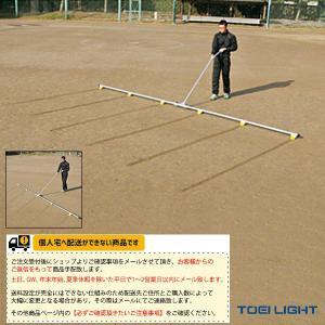 TOEI(トーエイ) 運動場用品設備・備品  [送料別途]グランドブラシライナー(G-2038)|sportsplaza