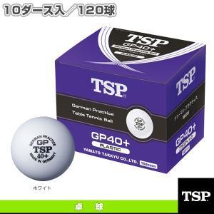 [TSP 卓球ボール]GP40+練習球 10ダース入/120球(010046)|sportsplaza