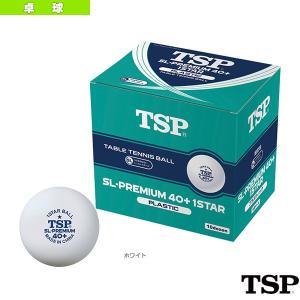 [TSP 卓球ボール]SL-PREMIUM 40+ 1スター/10ダース入(010048)|sportsplaza