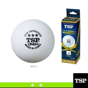 [TSP 卓球ボール]CP40+ 3スターボール 3ヶ入箱(014039)|sportsplaza