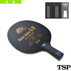 TSP 卓球ラケット  ブラックバルサ5.0 CHN/BLACK BALSA 5.0 CHN/中国式...