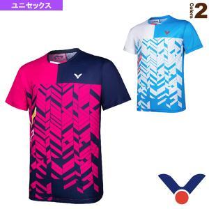 ヴィクター テニス・バドミントンウェア(メンズ/ユニ)  ゲームシャツ/ユニセックス(T-10007)|sportsplaza